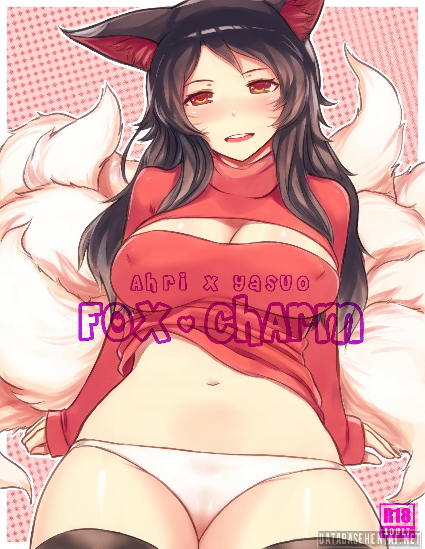 Fox Charm
