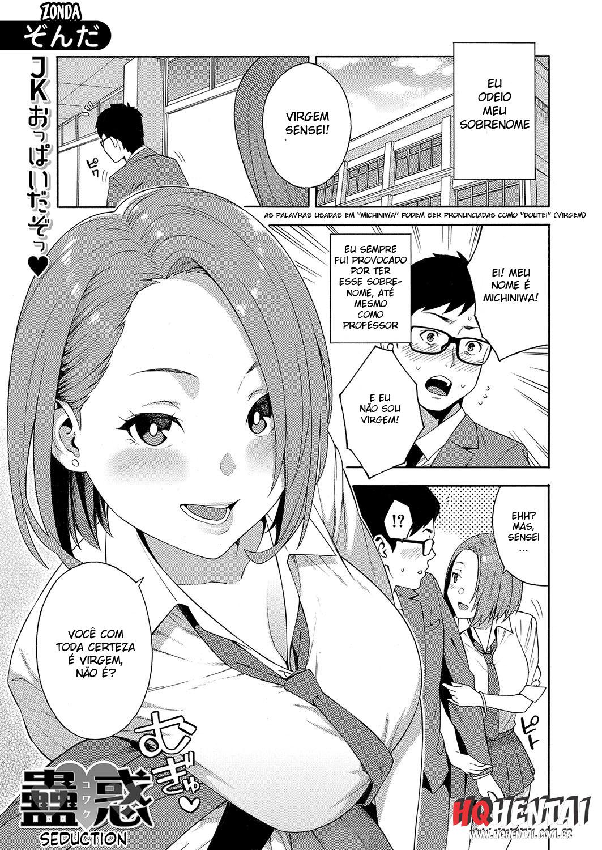 Kowaku Seduction