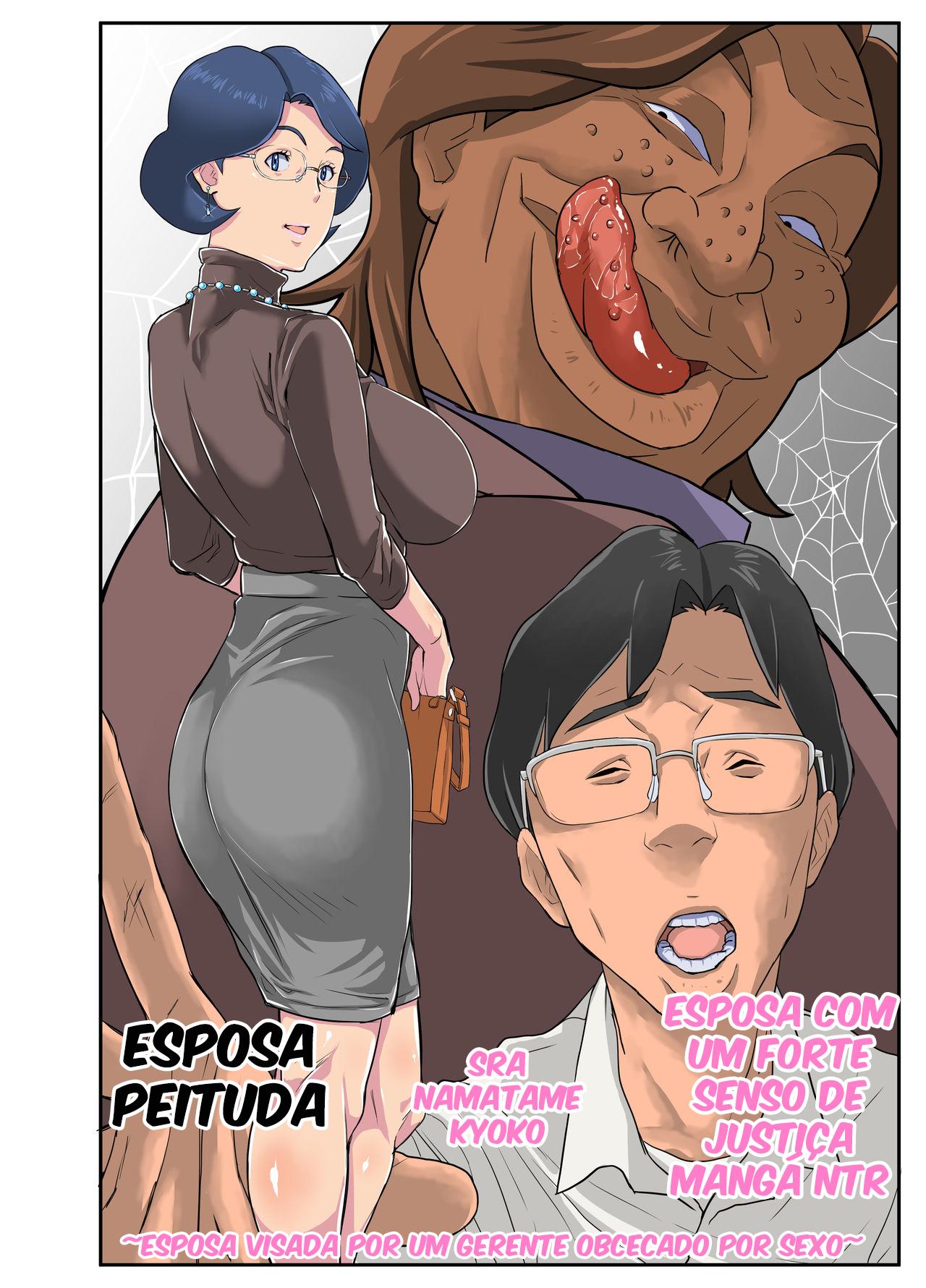 Bakunyuu Tsuma Namatamari Kyouko ~Sekuhara Buchou ni Nerawareta Tsuma~