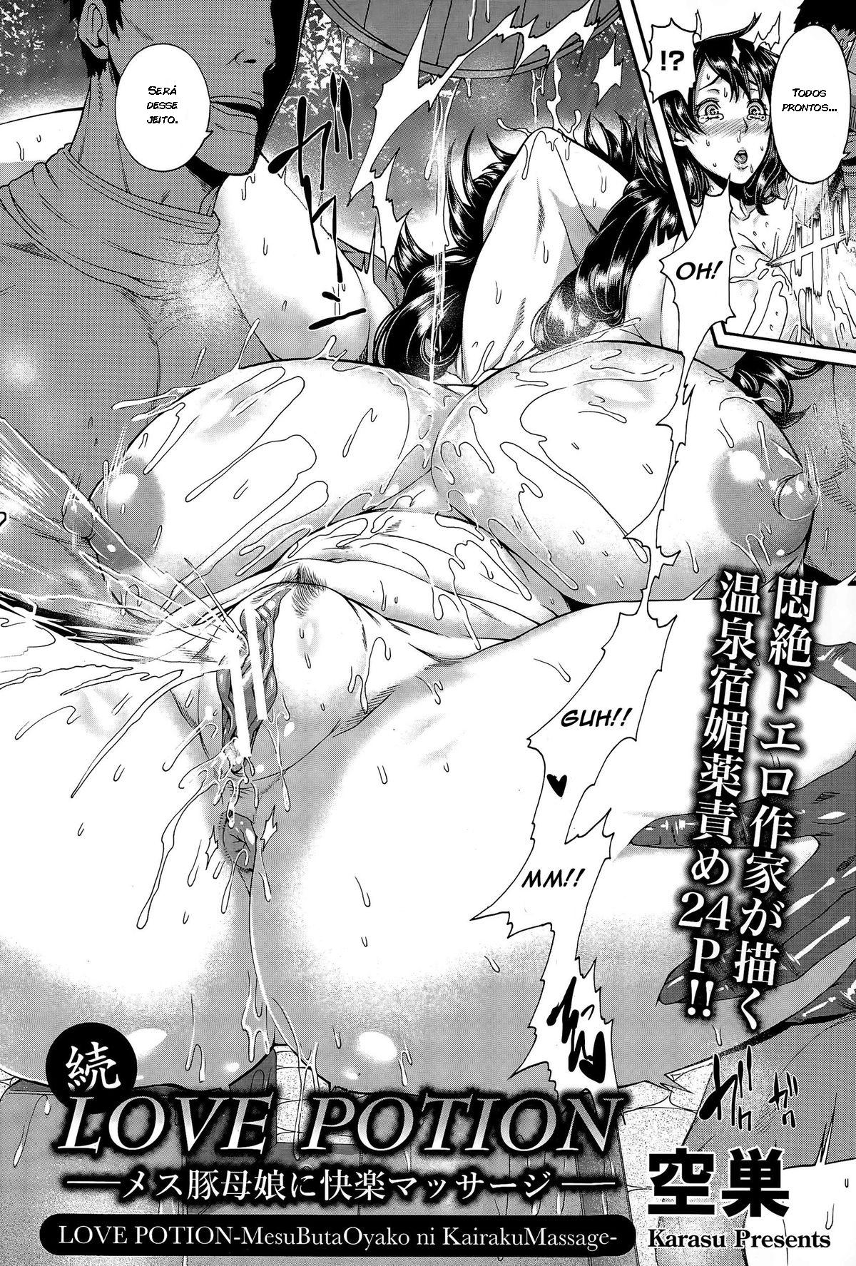 Zoku Love Potion – Mesubuta Oyako Ni Kairaku Massage