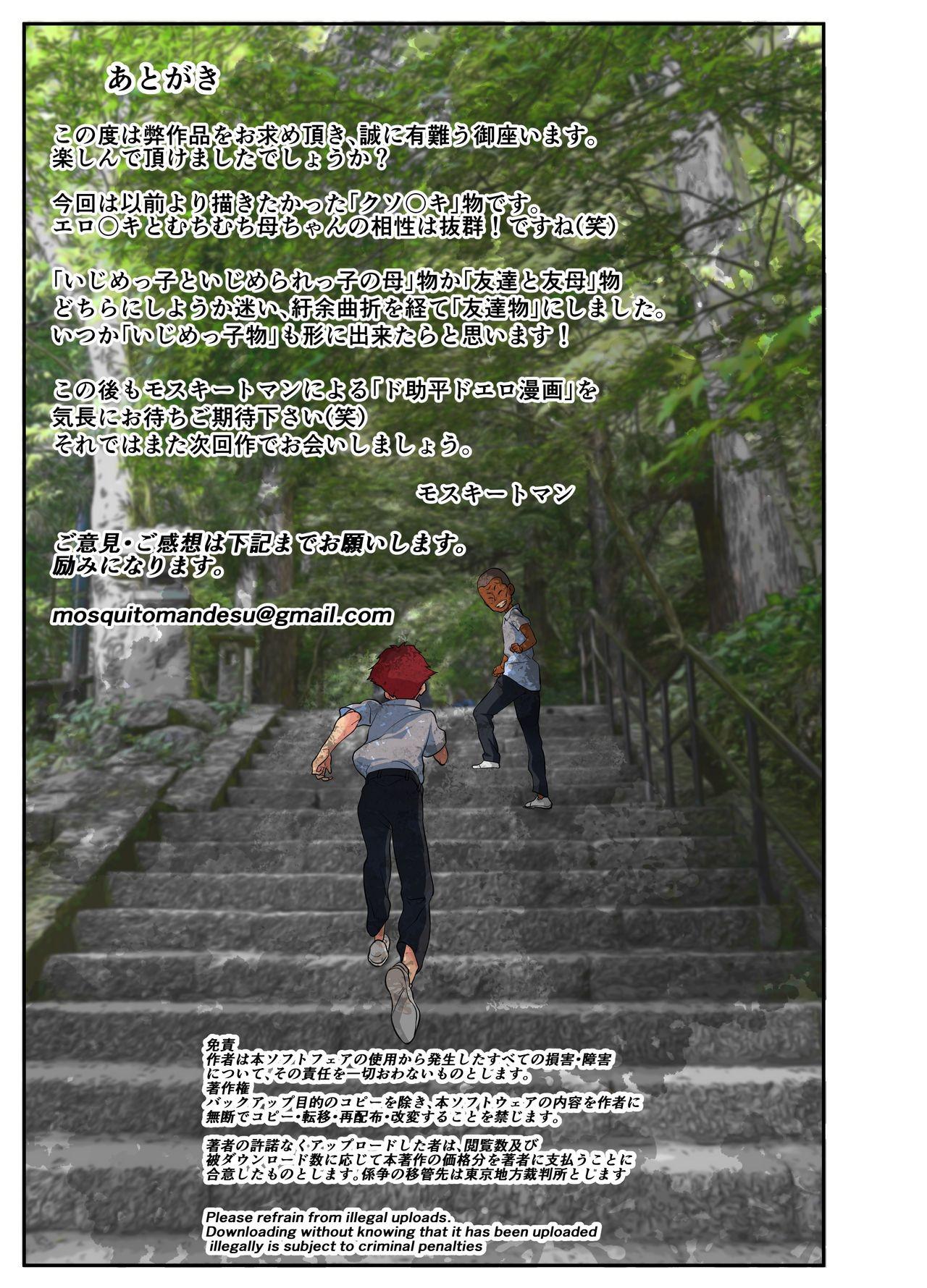 pagina_59 Use o navegador Google Chrome para leitura. Tudo mais RÁPIDO!!!!