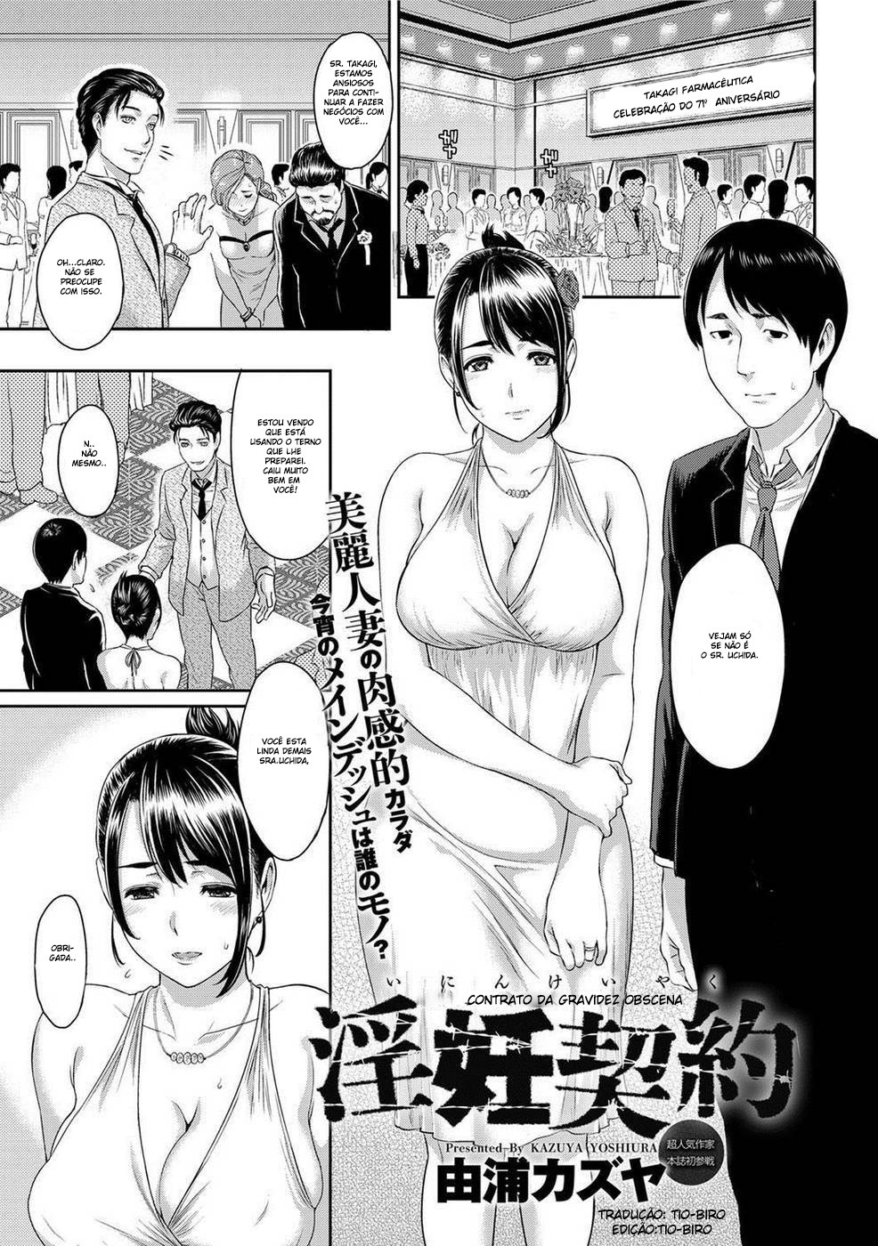 Inin Keiyaku | Lewd Pregnancy Contract