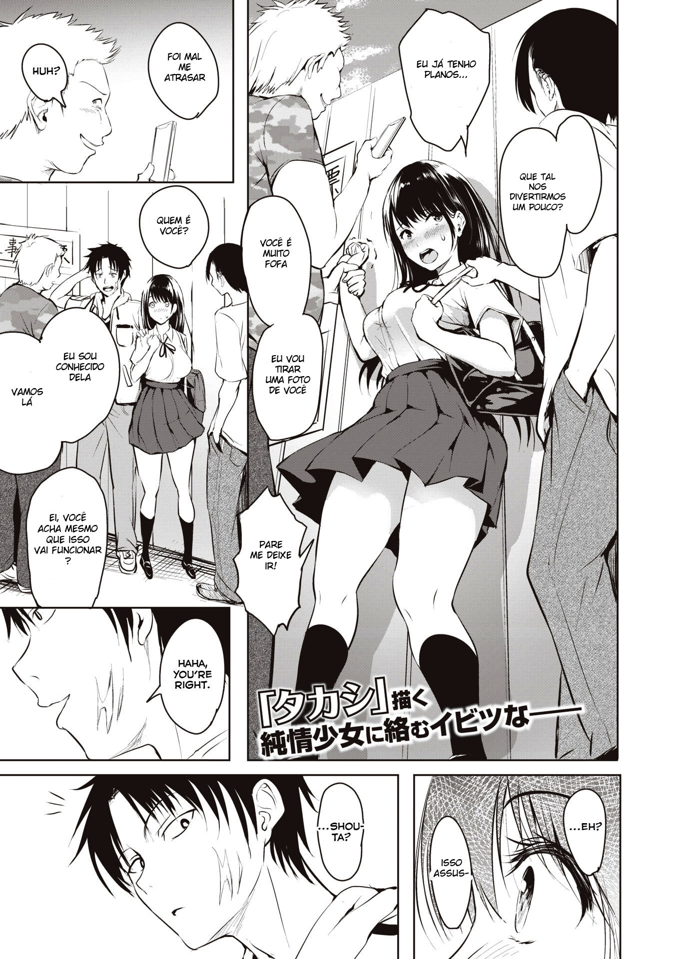 Hakuba no Ouji-sama   Prince Charming