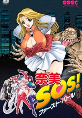 Nami SOS Hentai Online Legendado!