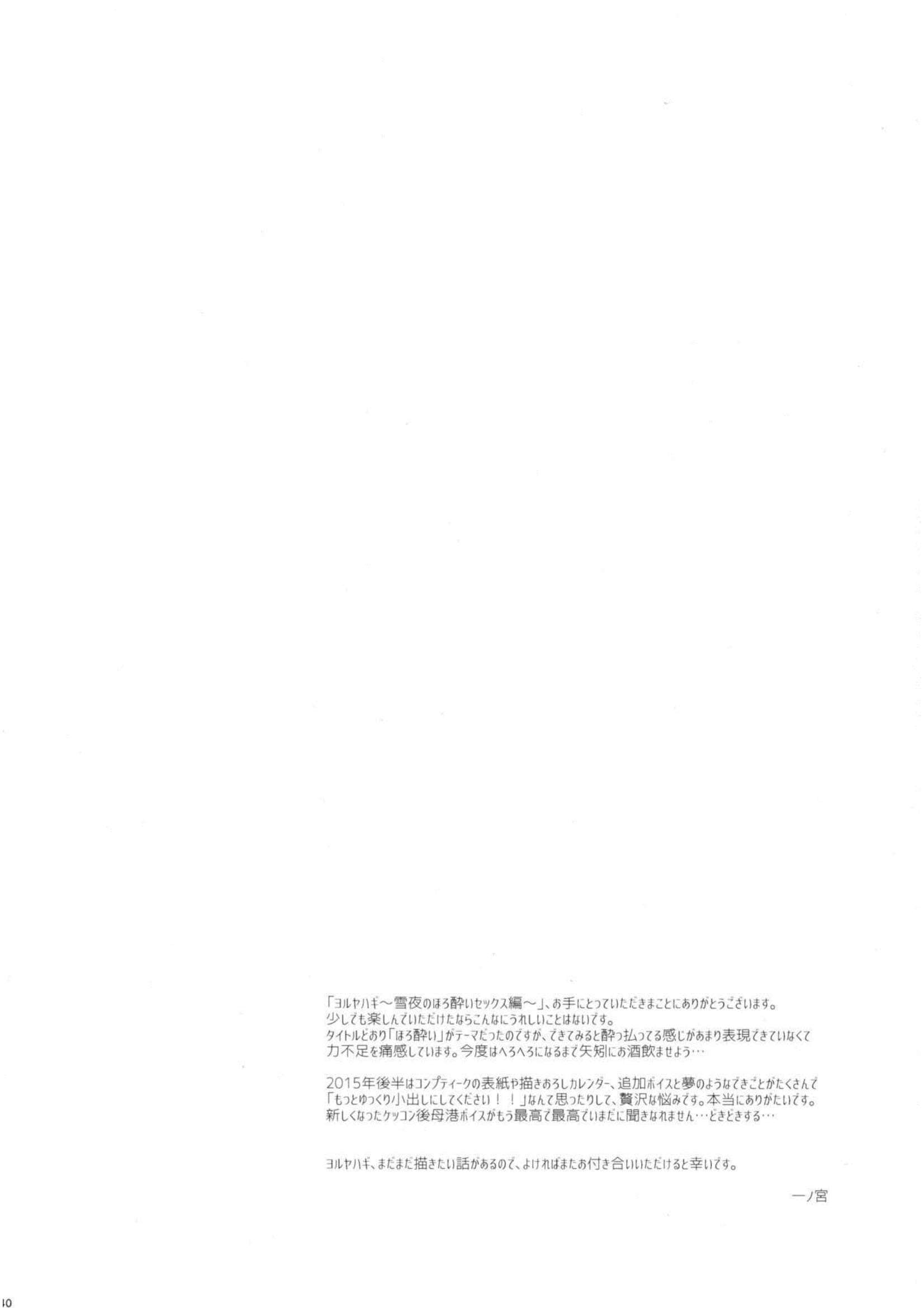 pagina_39 Use o navegador Google Chrome para leitura. Tudo mais RÁPIDO!!!!