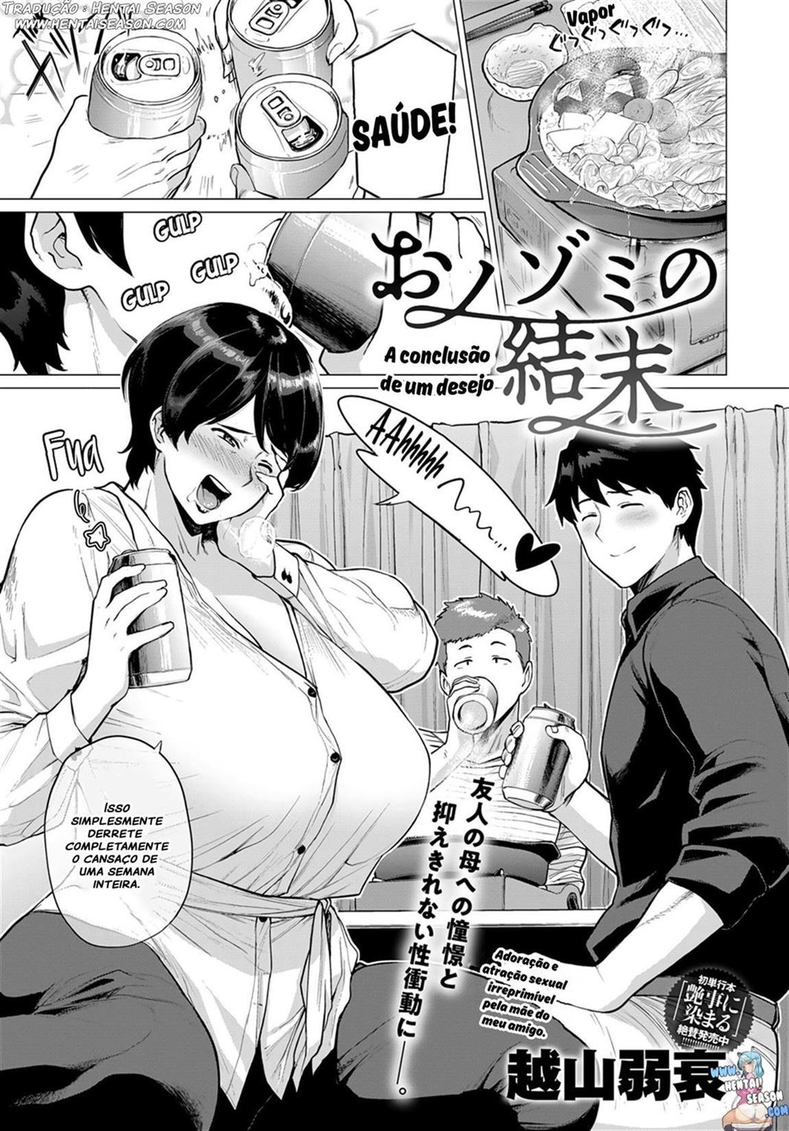 Onozomi no Ketsumatsu | A Wish's Conclusion