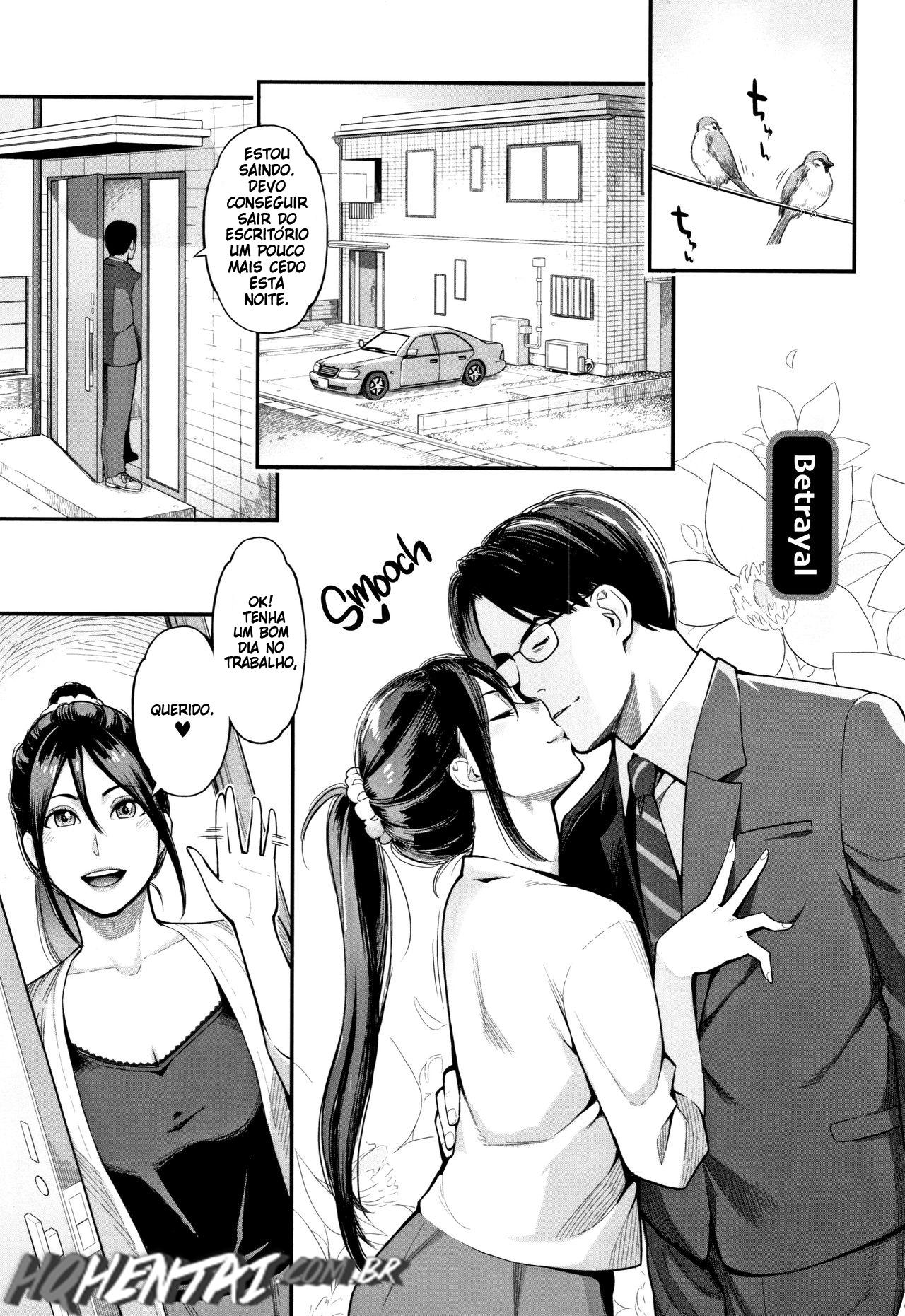 Uragiri | Betrayal (Toketa Risei wa Biyaku no Kaori)