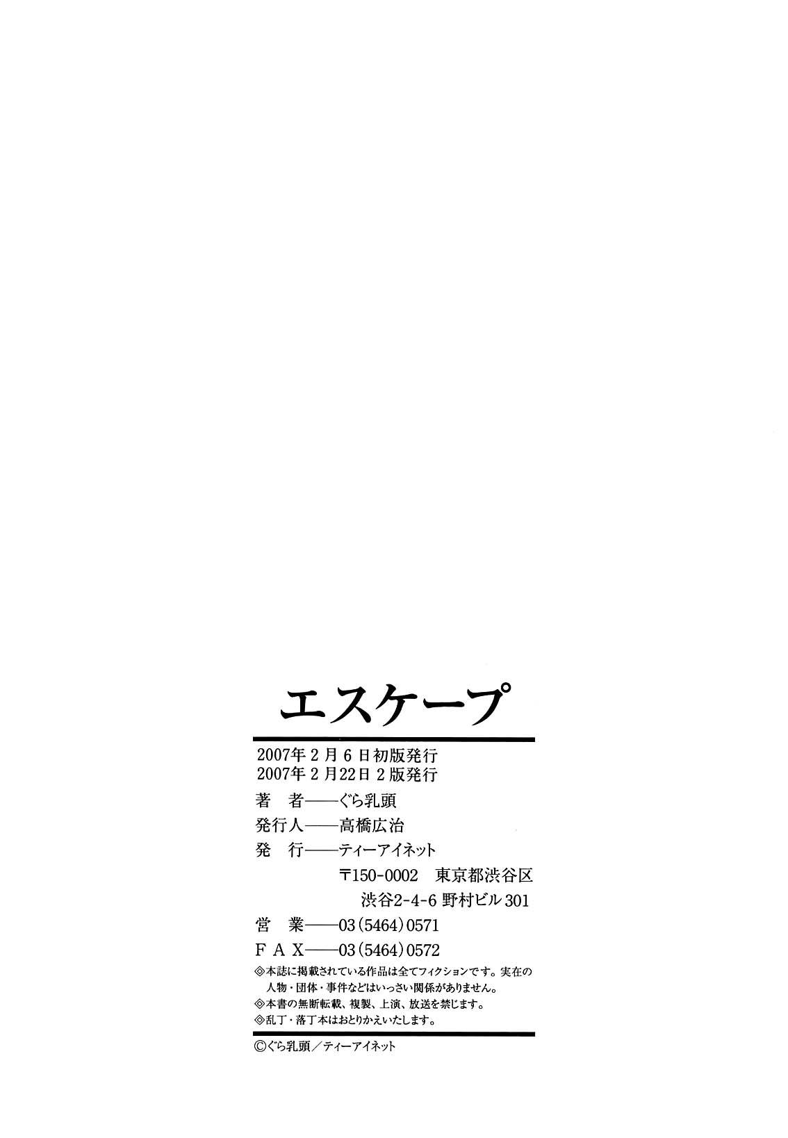 pagina_185 Use o navegador Google Chrome para leitura. Tudo mais RÁPIDO!!!!
