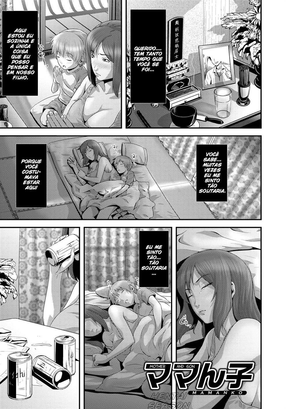 Mamanko | Mother and Son (Imouto Ijiri to Mama Asobi)